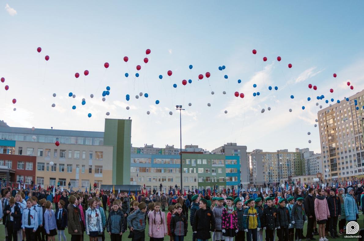 Помним и гордимся: академчане отметили День Победы