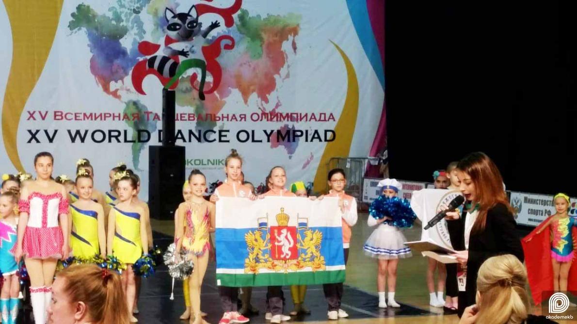 Мажоретки из Академического взяли 10 наград на Всемирной Танцевальной Олимпиаде
