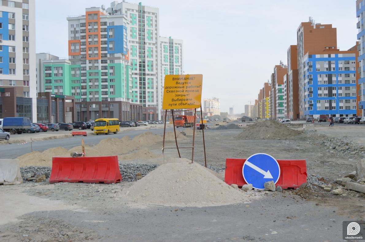 Александр Якоб рассказал о планах по развитию дорожной инфрастуктуры в Академическом