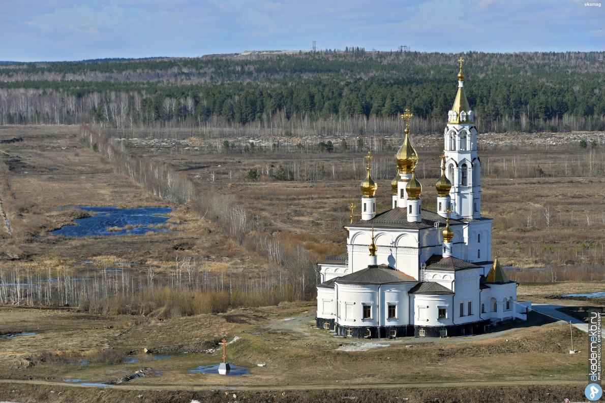 В Академическом построят новый храм