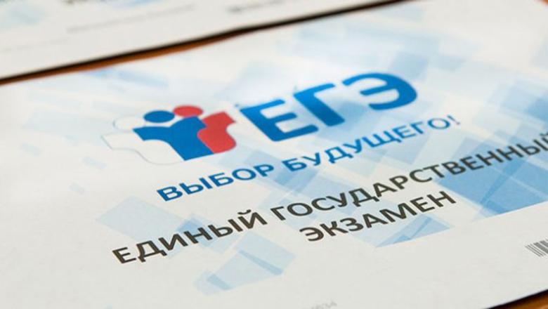 «Уральский ЕГЭ Центр» открыл свой филиал в Академическом