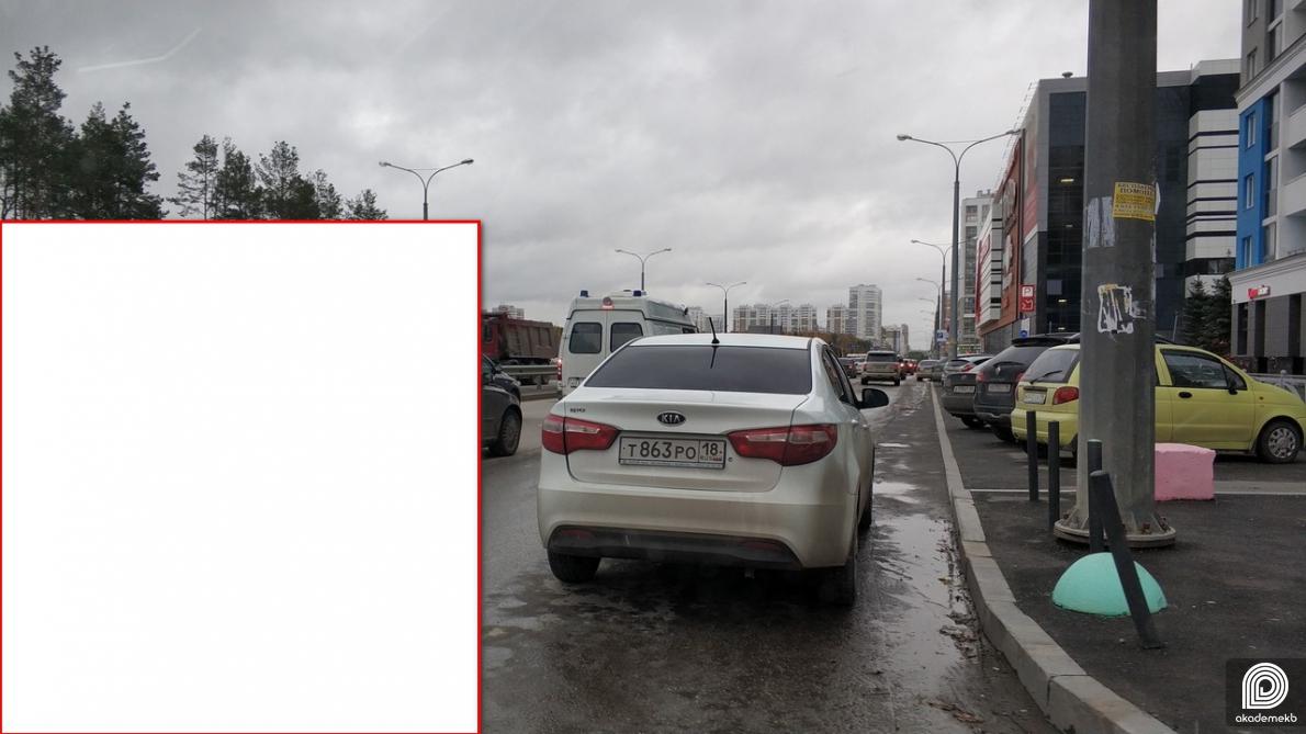 IMG_20181012_084424 Загрузки