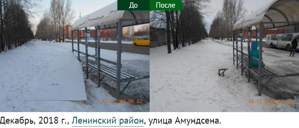 Квартальный Ленинского района отчитался о работе в Академическом, проделанной в декабре