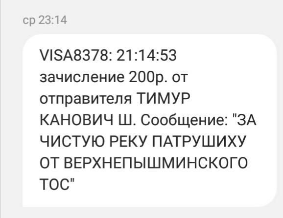 134323_SO2hsCo6.jpg