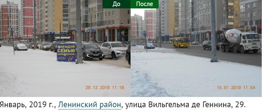 Квартальный Ленинского района отчитался о работе в Академическом, проделанной в январе