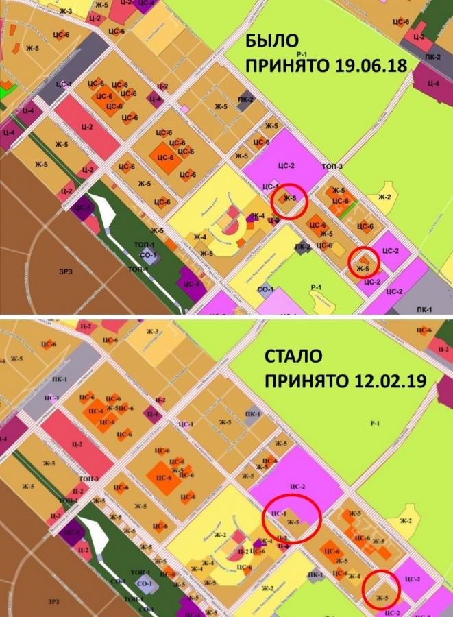 УрО РАН разрешило построить школу на своих землях на бульваре Академика Семихатова