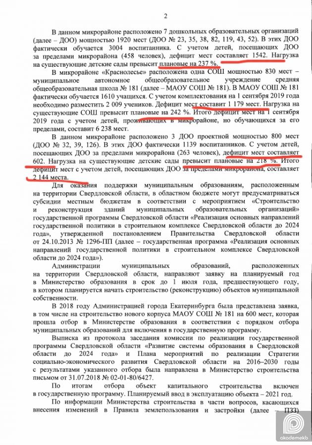 20190325_124553 Загрузки