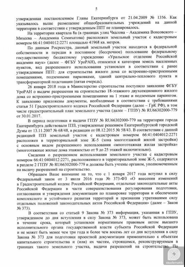 20190325_123920 Загрузки