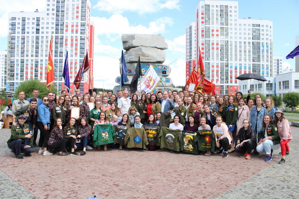 Открытие Всероссийской студенческой стройки «Академическое»