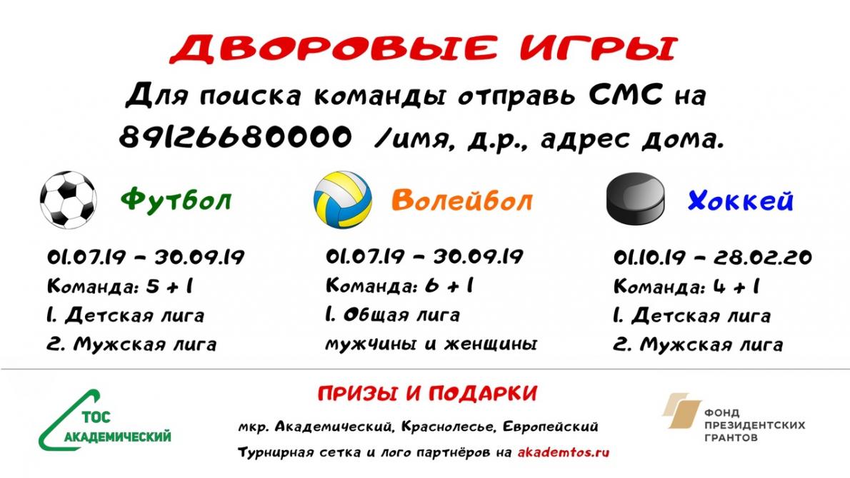 142564_2waECGRO.jpg