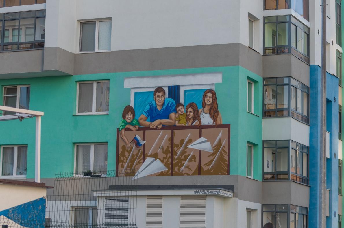 Граффити с изображением семьи в период самоизоляции появилось в Академическом