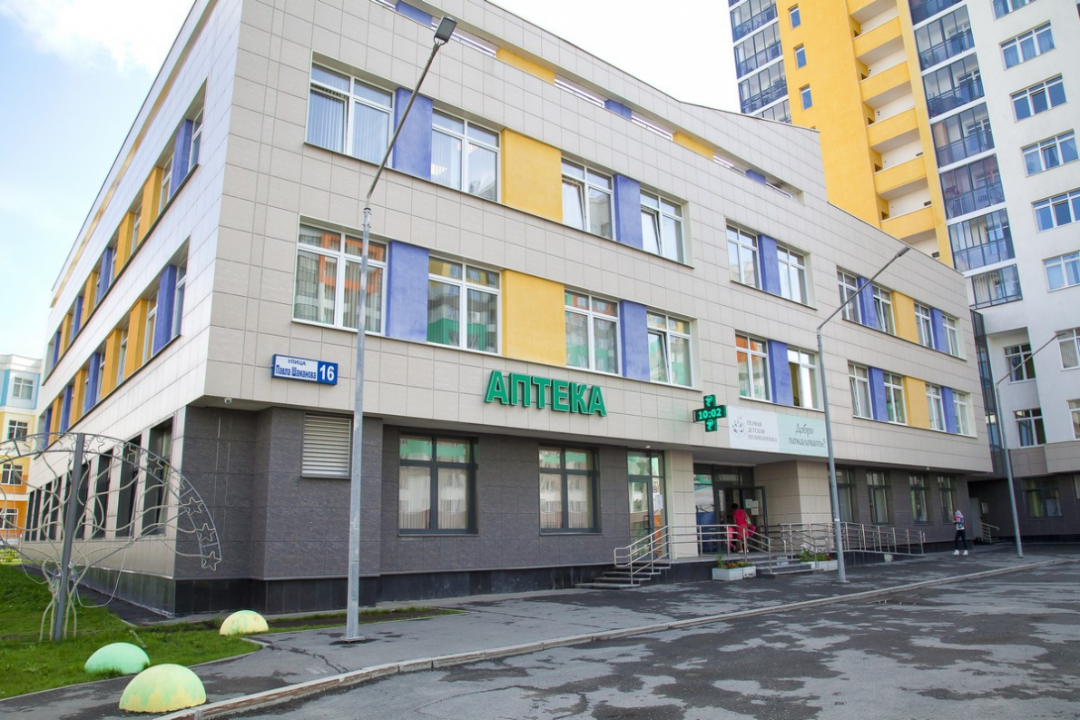 Первая детская поликлиника сообщила об всплеске COVID-19 в Академическом