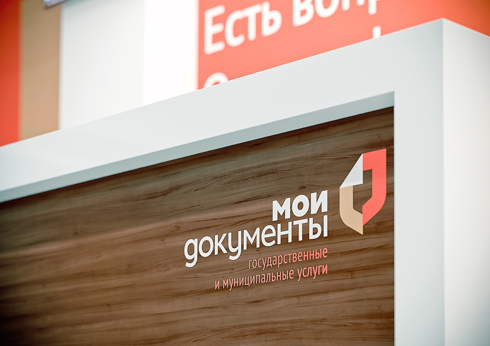 КОРТРОС заключил соглашения с МФЦ, Самсунг и ЮНИКОРН