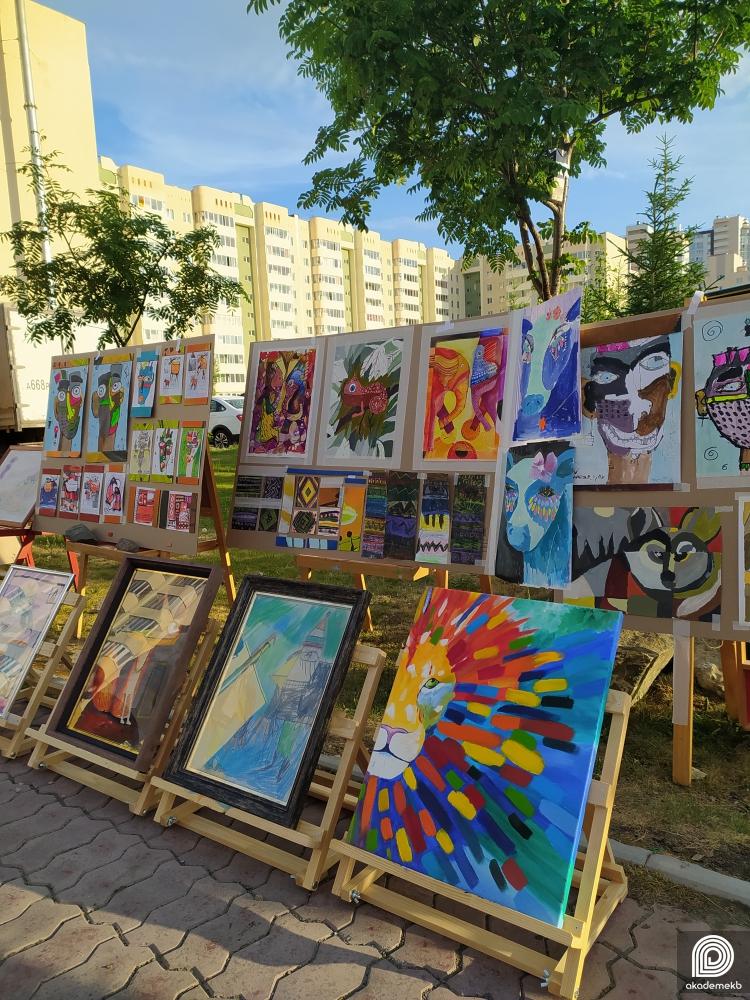 Академический - район юных художников