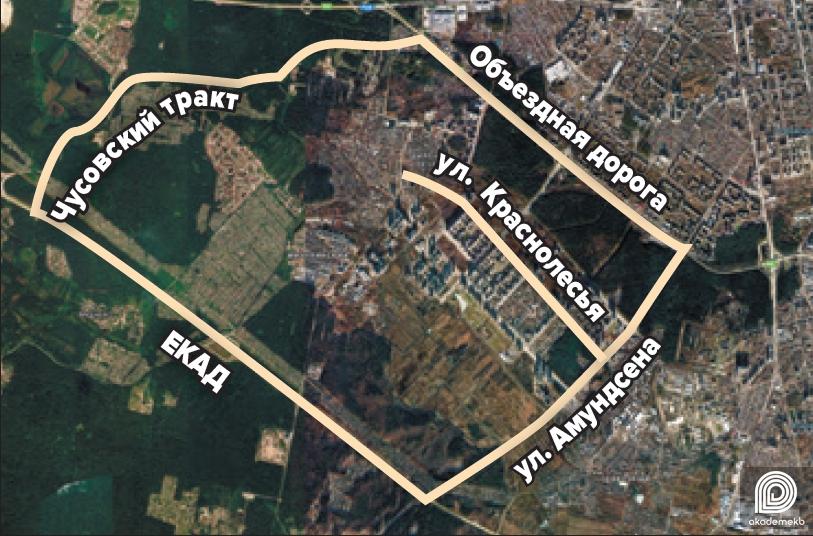 Академический официально стал административным районом