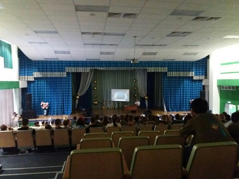 День защитников Отечества на ВСС «Академический»