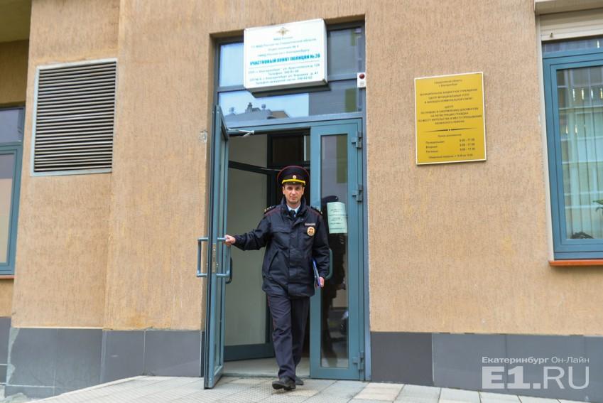 Участковый Академического примет участие в конкурсе на лучшего народного инспектора