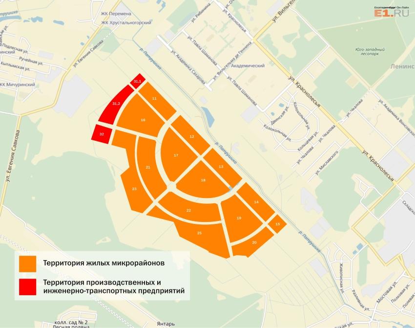 Установлен план застройки второй очереди Академического района