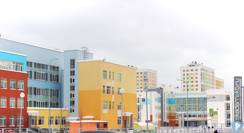Школы Академического попали в рейтинг лучших школ города