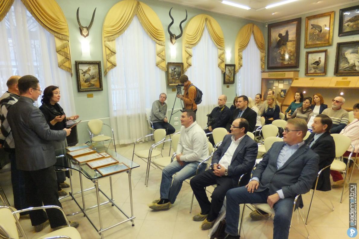 «РСГ-Академическое» наградили на экологическом конкурсе, посвященном году Рябинина