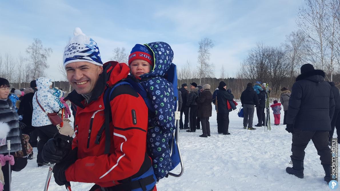 В Академическом прошла восьмая «Лыжня России»