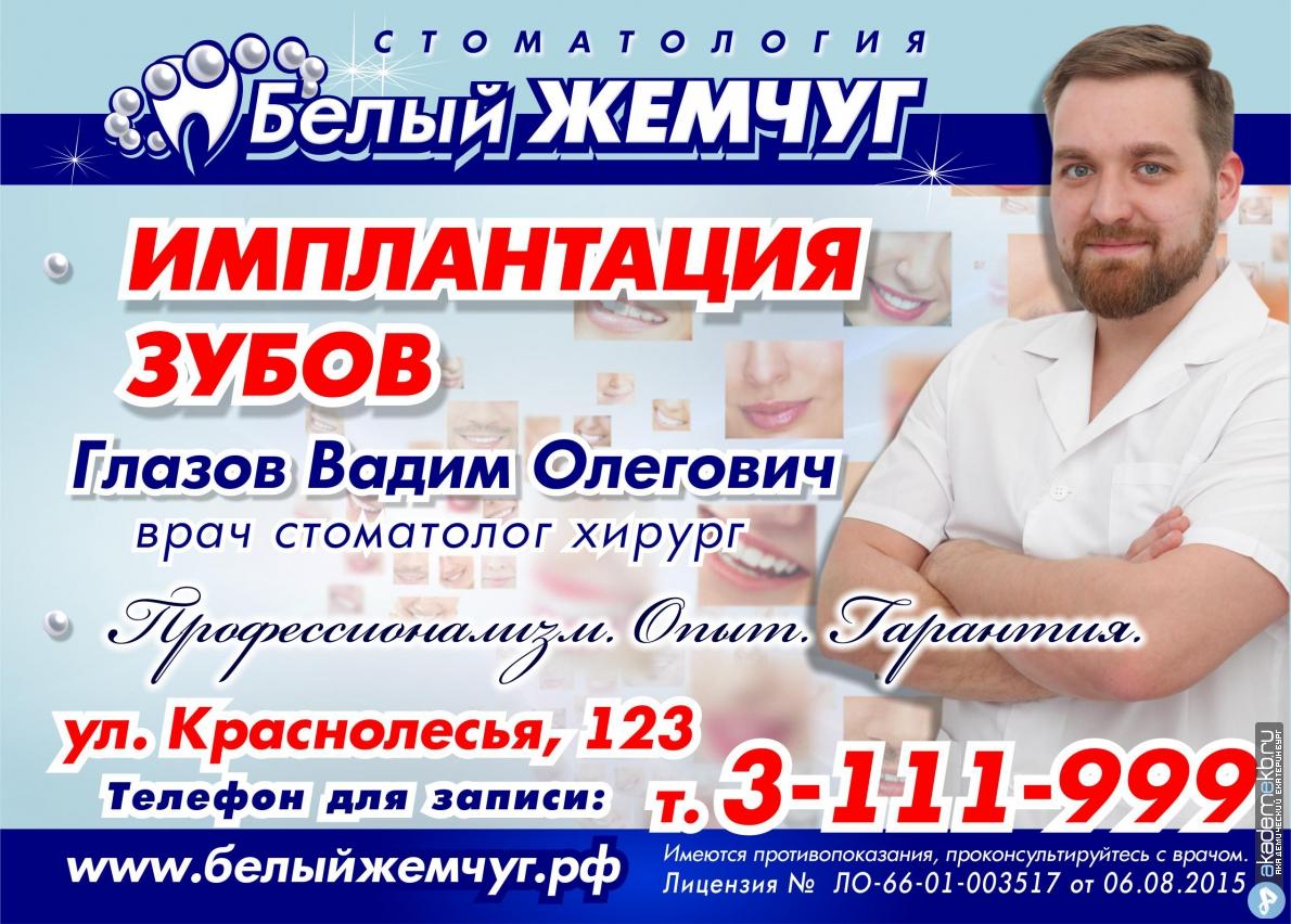БЕЛ Ж Гл Загрузки