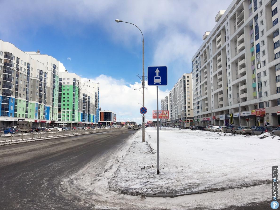 Полоса общественного транспорта на Вильгельма де Геннина продлена от улицы Павла Шаманова