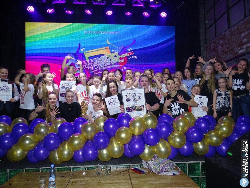 Открыто голосование за танцоров из Академического на федеральном этапе «Самой танцевальной школы»