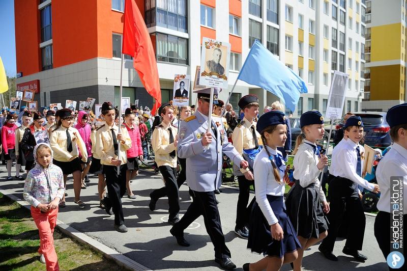ПоНижневартовску пройдет «Бессмертный полк»