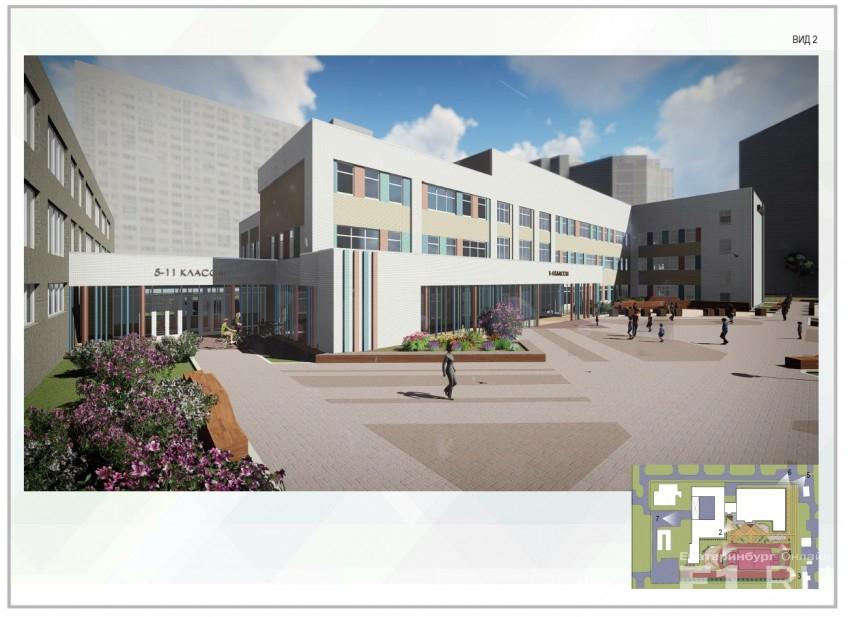 Эскизы нового здания школы № 181