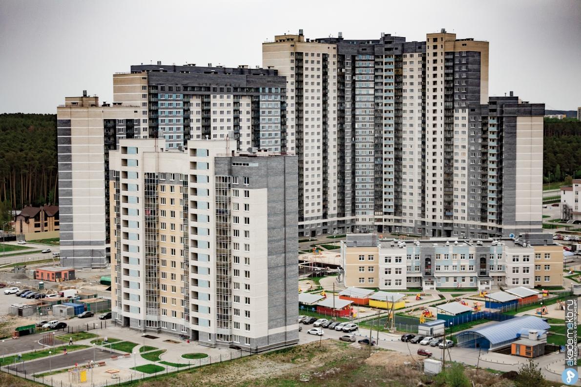 Семь домов Академичемского попали рейтинг самых многоквартирных домов Екатеринбурга
