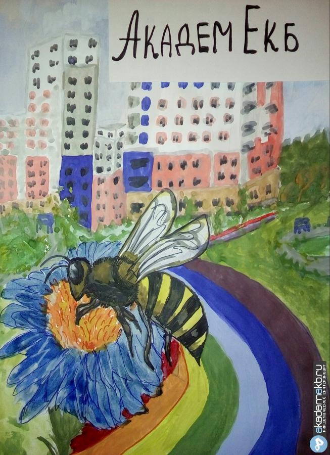 bee 4 Нарисуй пчелу конкурсанты